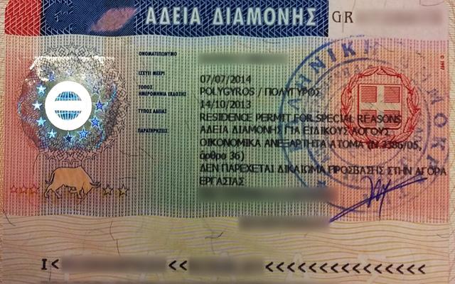 Residence Permit Registration